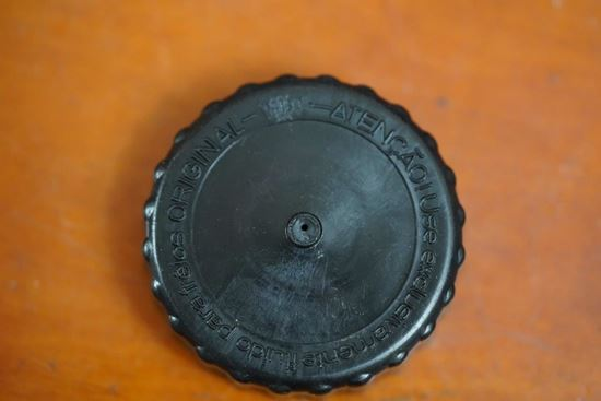 Picture of Master Cylinder Reservoir Cap