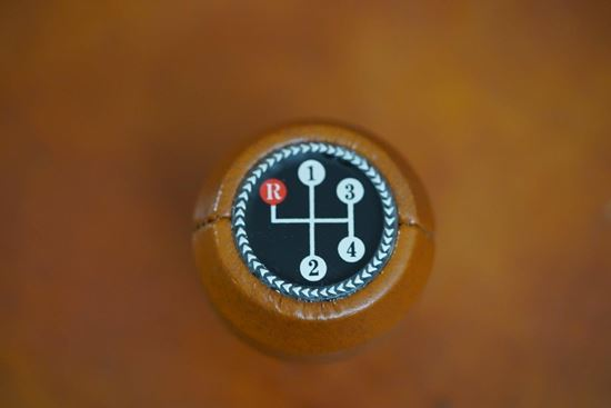 Picture of Shift Knob